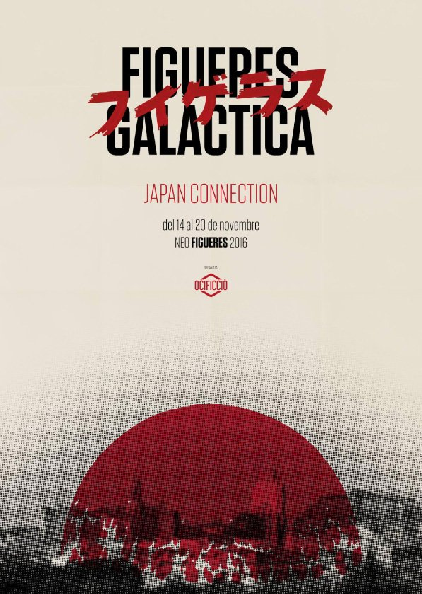 figueres-galactica-2-japan-poster
